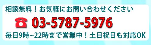 三原さんお問い合わせ (1)